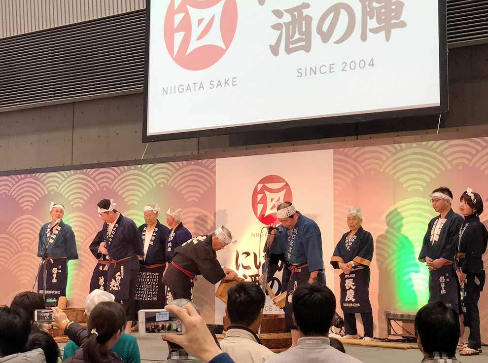 Commitment to sake brewing