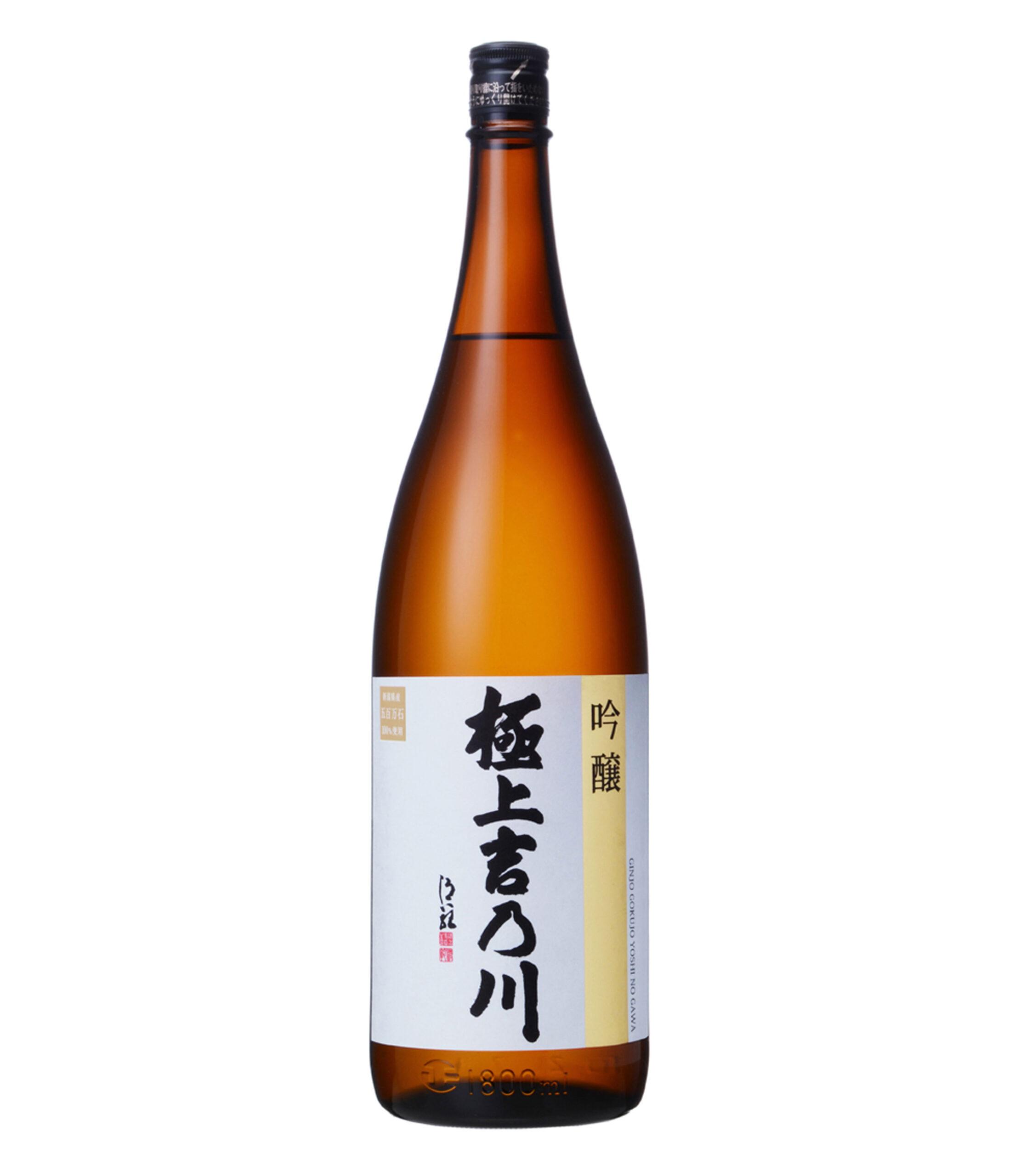 Ginjo Gokujo Yoshinogawa