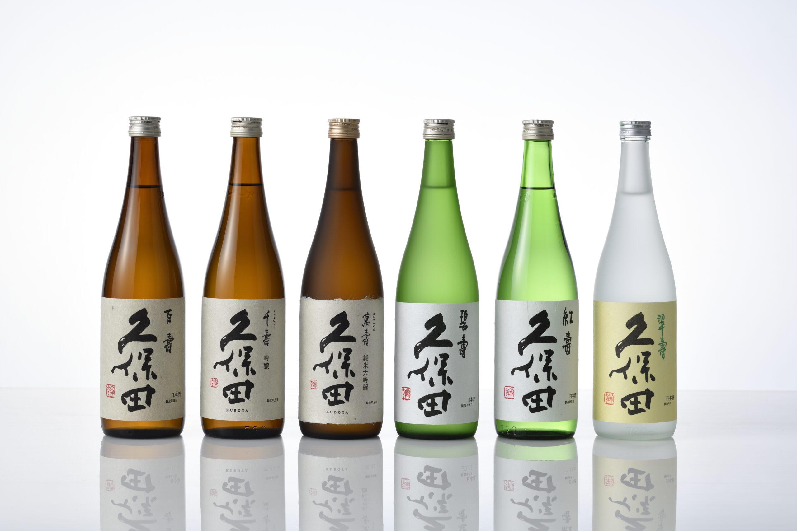 Asahiyama Senju Hai