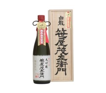 Special Daiginjo Sasaya Shigezaemon