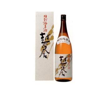 越の誉 特別純米酒