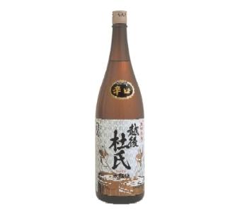 Echigo Toji Honjozo Dry