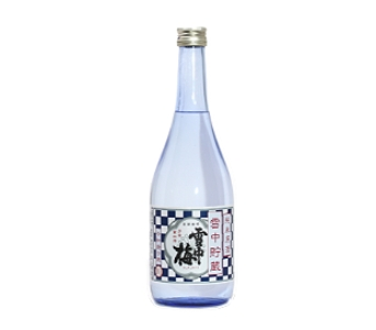 雪中梅 雪中貯蔵純米原酒