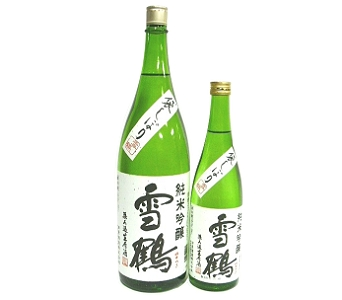 雪鶴純米吟醸 無濾過生原酒