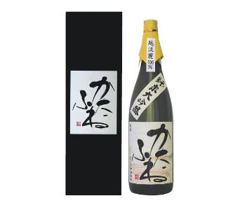 KatafuneJunmai Daiginjo
