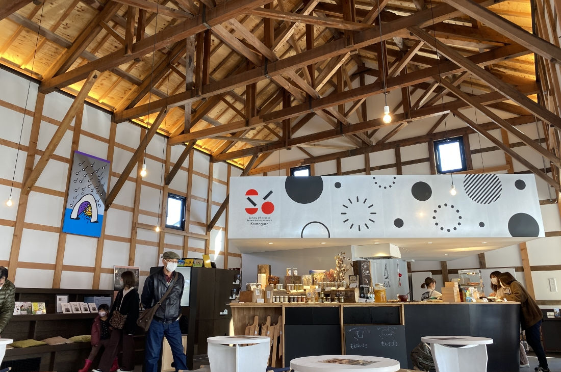 Settaya 6th Avenue Fermentation Museum / Introspection of Yonekura